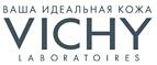 Промокоды от VICHY на Promo.style4man.com