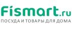 Промокоды от Fismartru на Promo.style4man.com