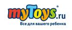 Промокоды от myToys на Promo.style4man.com